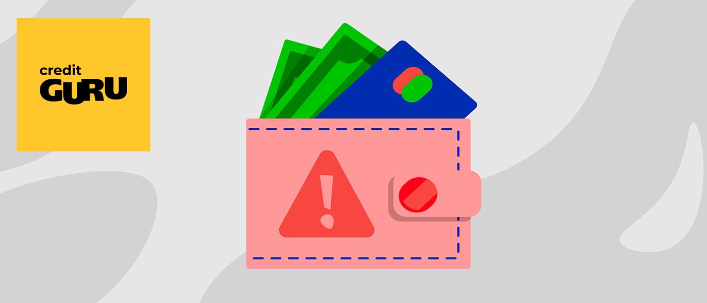 Чому краще подати заявку на кредит онлайн?