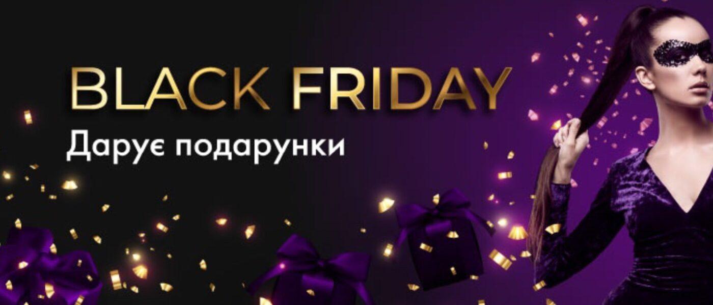 Акція «Black Friday» від Credit7