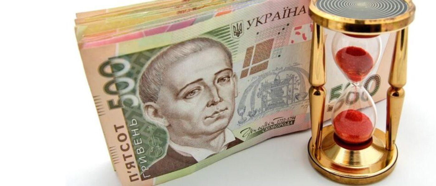 Нові правила мікрокредитів: що змінилося з 1 січня